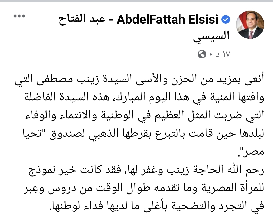 Screenshot ٢٠٢١٠٣١٢ ١٣٠٦٥٢ Facebook