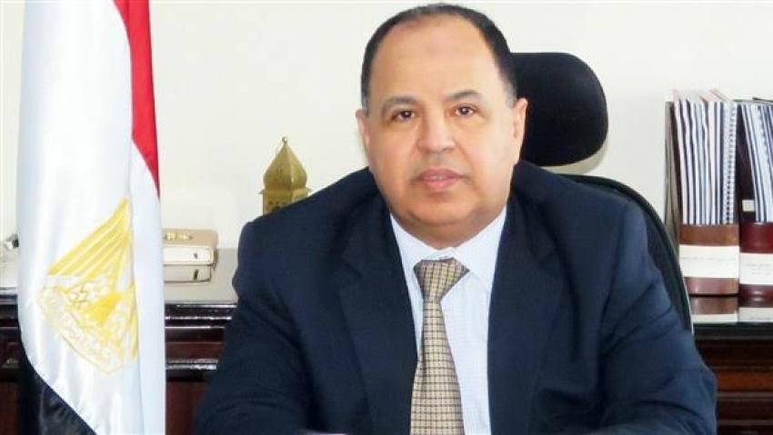 تصريحات وزير المالية بشأن مواعيد صرف مرتبات العاملين بالدولة.