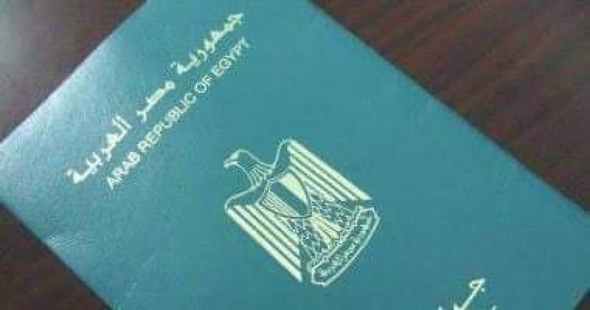 غدًا.. الداخلية تعمل برسوم جديدة بشأن إصدار جواز السفر