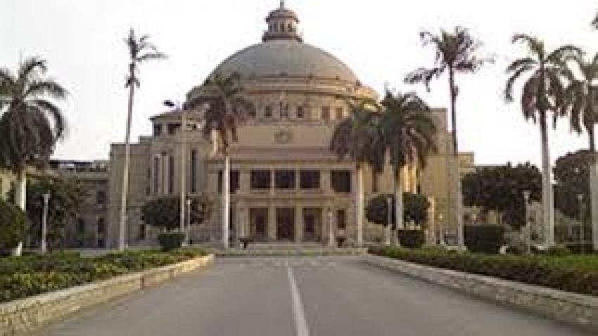 ينظم مركز اللغات والترجمة بجامعة القاهرة أحتفل باليوم العالمى للغة العربية اليوم