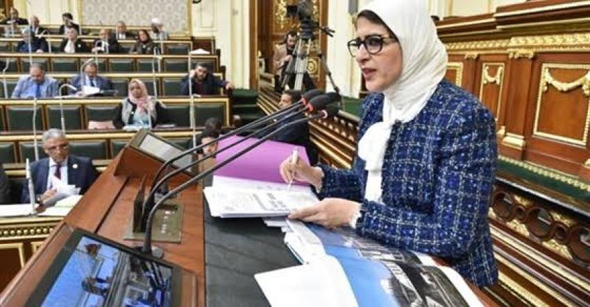 وزيرة الصحة تنجو من سحب الثقة.. ورئيس النواب يعلن سقوط الاستجواب