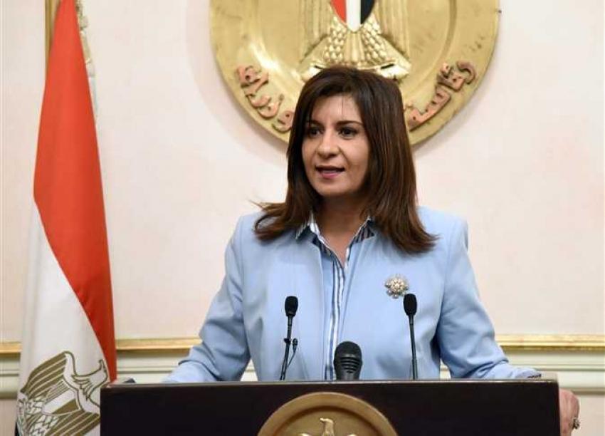 مكرم تقدم تعازيها لأسرة الصيدلى ضحية السعودية