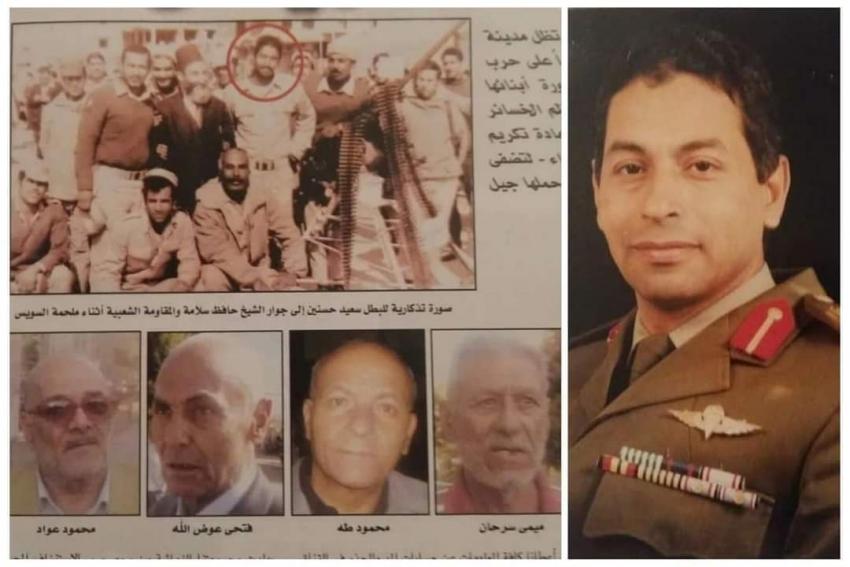 من ذكريات الانتصار في معركة السويس 24 أكتوبر 73   سيادة العميد أ ح سعيد حسنين