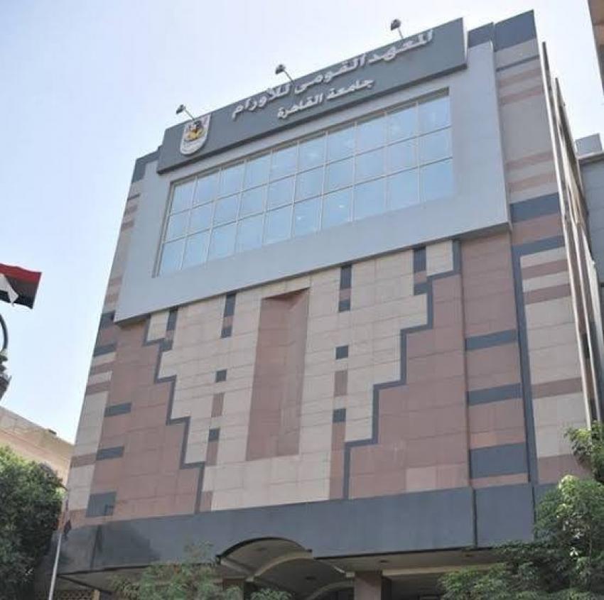 ستة قرارات لجامعة القاهرة بعد ظهور كورونا بمعهد الاورام واصابة 17 من الطاقم الطبي