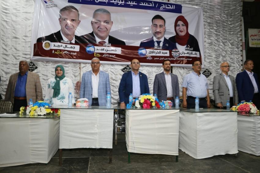 بالصور :مؤتمر شعبى بمنطقة الغريب بالسويس لدعم مرشحى القائمة الوطنية من أجل مصر