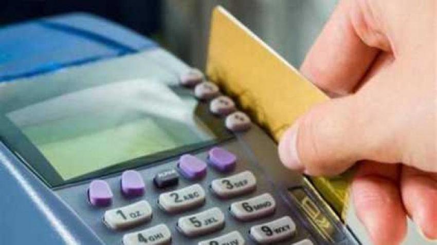 قرار من الحكومة بشأن حاملي البطاقات التموينية