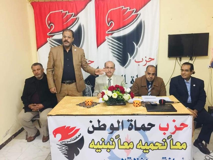 بالصور :استمرار فعاليات الندوات التثقيفية بمقر أمانة حزب حماة الوطن بمحافظة السويس