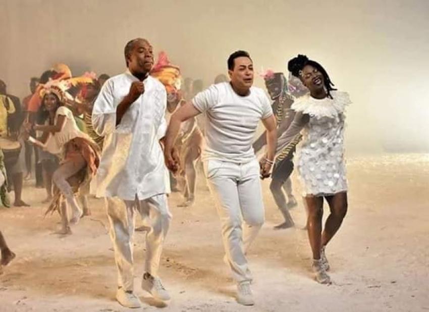 «متجمعين».. الأغنية الرسمية لحفل افتتاح أمم إفريقيا