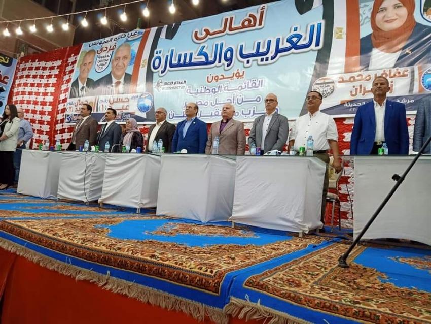بالصور: مؤتمر حاشد بمنطقة الغريب بالسويس لدعم مرشحى التحالف الوطنى من اجل مصر