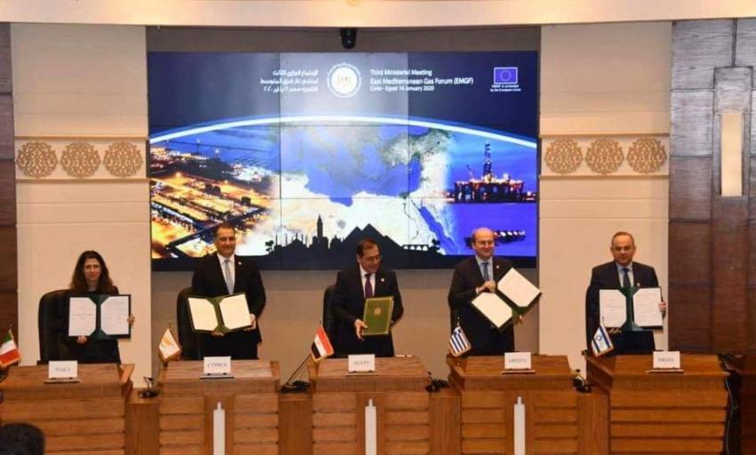 """منتدى غاز شرق المتوسط يعلن عن تأسيس """"منظمة غاز شرق المتوسط"""" وتكون مقرها القاهرة"""
