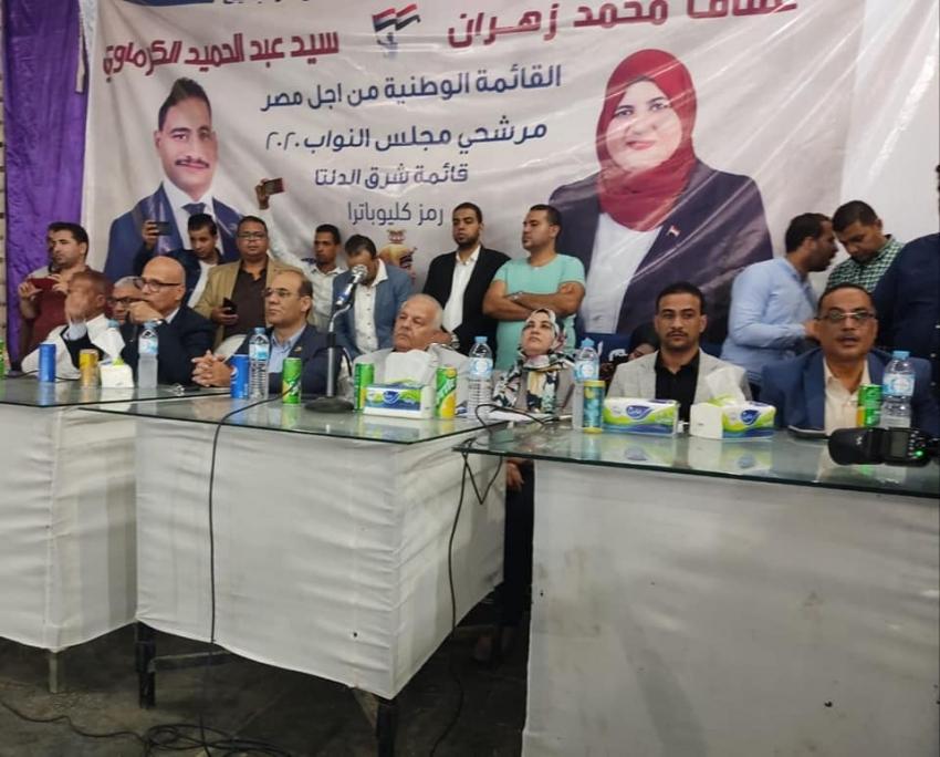 بالصور : مؤتمر شعبى بمنطقة الألبان بالسويس لدعم مرشحى التحالف الوطنى