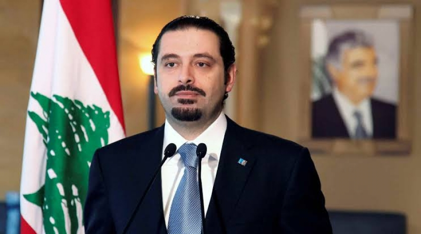 سعد الحريري يعلن استقالته من رئاسة الحكومة اللبنانية