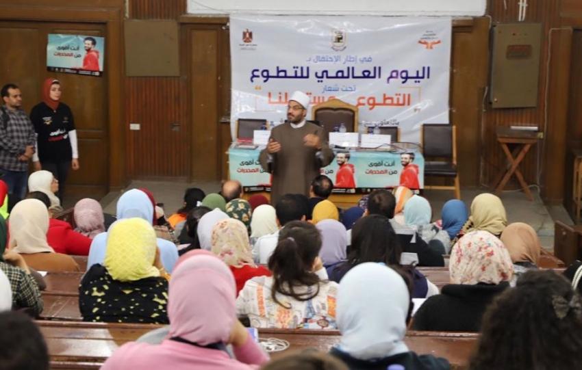 """صندوق مكافحة وعلاج الإدمان والتعاطى  ينظم احتفالا تحت شعار """"التطوع مستقبلنا """"بمناسبة الْيَوْمَ العالمي للتطوع"""