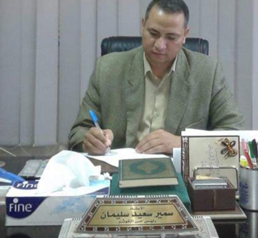 رئيس حي الجناين السابق: وزارة التنمية المحلية لم تصدر قرارا بنقلي ومازلت على قوة السويس