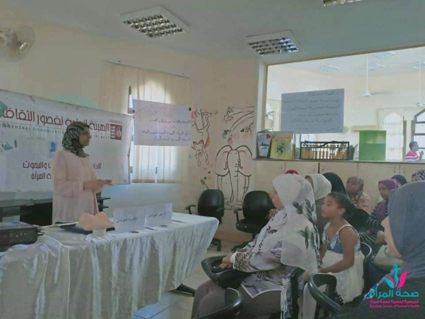 قافلة طبية عن كيفية الوقاية من سرطان الثدي بمكتبة السلام بالسويس
