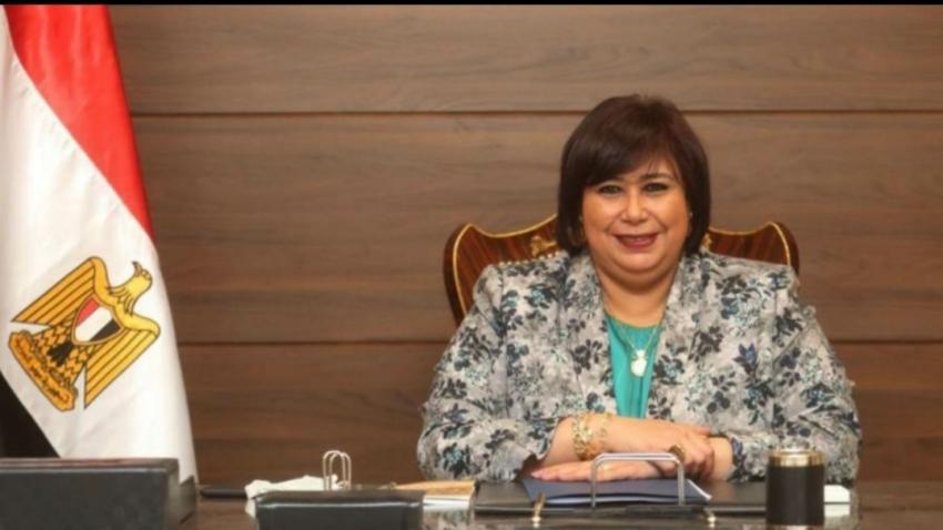 عاجل : | وزيرة الثقافة تقرر تخفيض الإيجارات لدور النشر 20٪ دعمًا لصناعة النشر