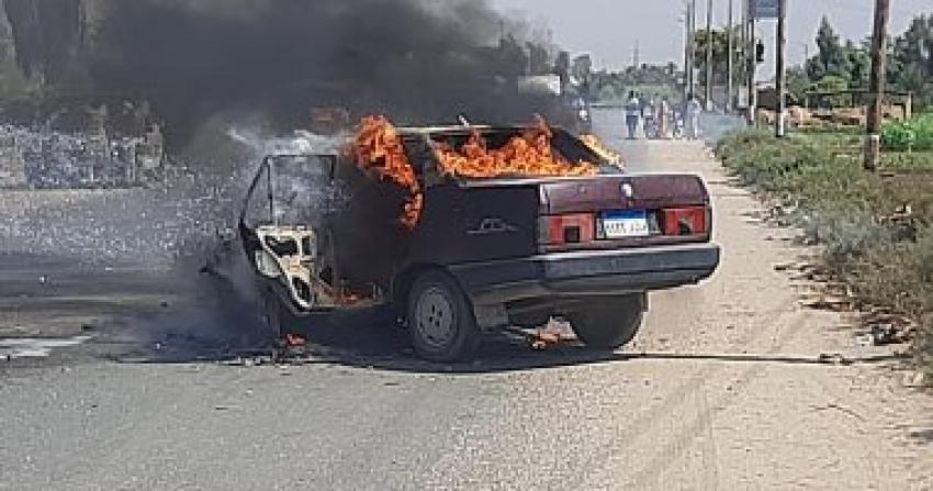 السيطرة على حريق سيارة ملاكى في العاشر من رمضان