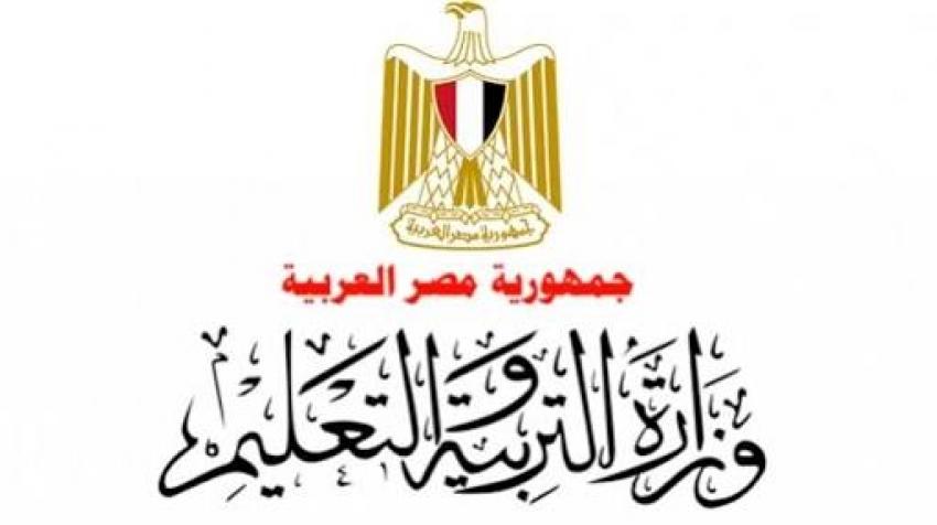 وزير التعليم يعتمد جدول امتحان الدور الثاني للثانوية العامة 2018