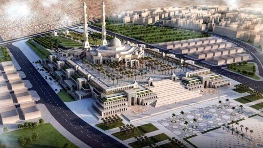 """"""" مسجد مصر الكبير """" بالعاصمة الإدارية الجديدة"""
