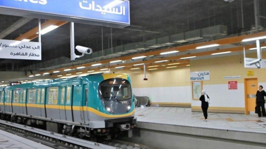 النقل تعلن مواعيد تشغيل المترو الجديدة: بداية من الغد