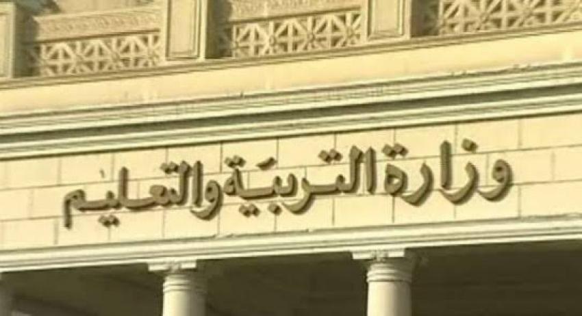 وزير التعليم يعلن موعد جدول المشروعات البحثية للطلاب