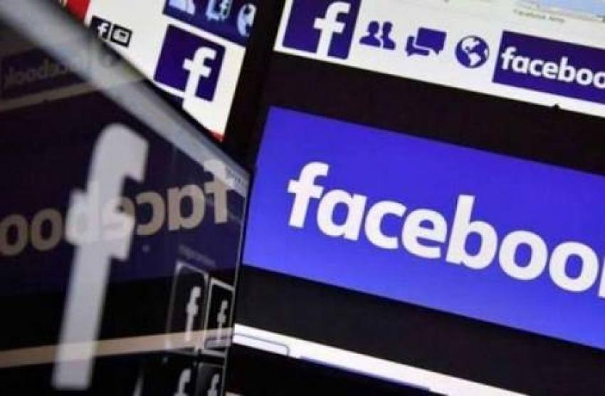 """فيس بوك يعلن سبب العطل: """"تغيير تكوين الخادم"""""""