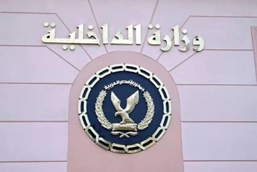"""""""الداخلية"""" تعلن الإفراج عن 716 سجينا بقرار جمهوري"""