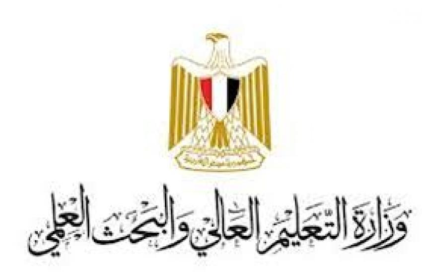التعليم العالي: فوز مصر برعاية المؤتمر الدولي للاتحاد العالمي للتعليم الطبي 2022