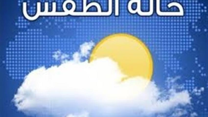 الأرصاد الجوية تحذر: ارتفاع شديد في درجات الحرارة بدءا من اليوم