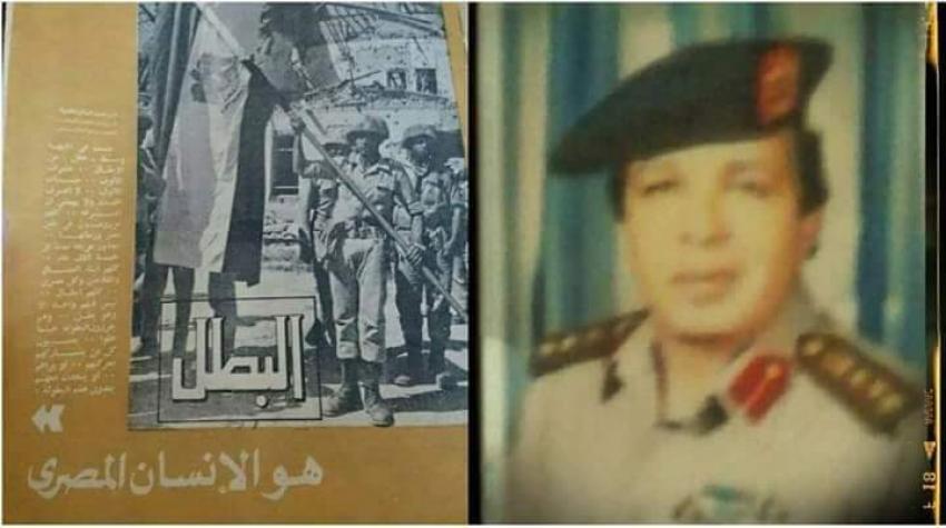 اللواء اركان حرب السيد وهبة خليل  ملازم بالكتيبة 43 صاعقة ابطال الاستلاء علي حصن بور توفيق