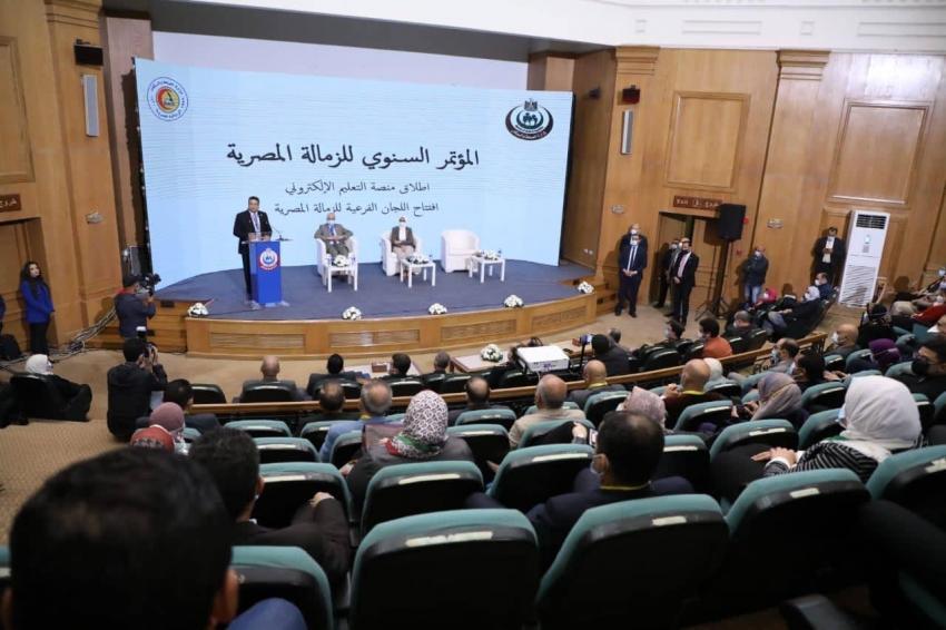 وزيرة الصحة: إطلاق منصة التعليم الإلكتروني للزمالة المصرية بالتعاون مع منصات التعليم الطبي العالمية.