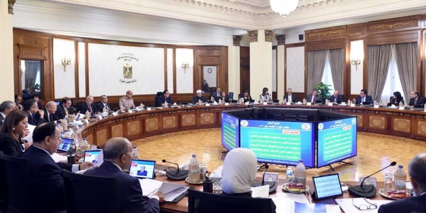 اجتمــاع مجلـس الــوزراء رقــم (57)  برئـاسة الدكتور مصطفى مدبولي رئيس مجلس الوزراء