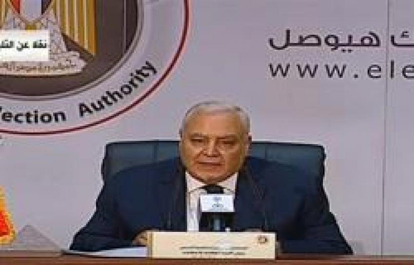 فتح باب الترشح لانتخابات مجلس النواب الخميس 17 سبتمبر