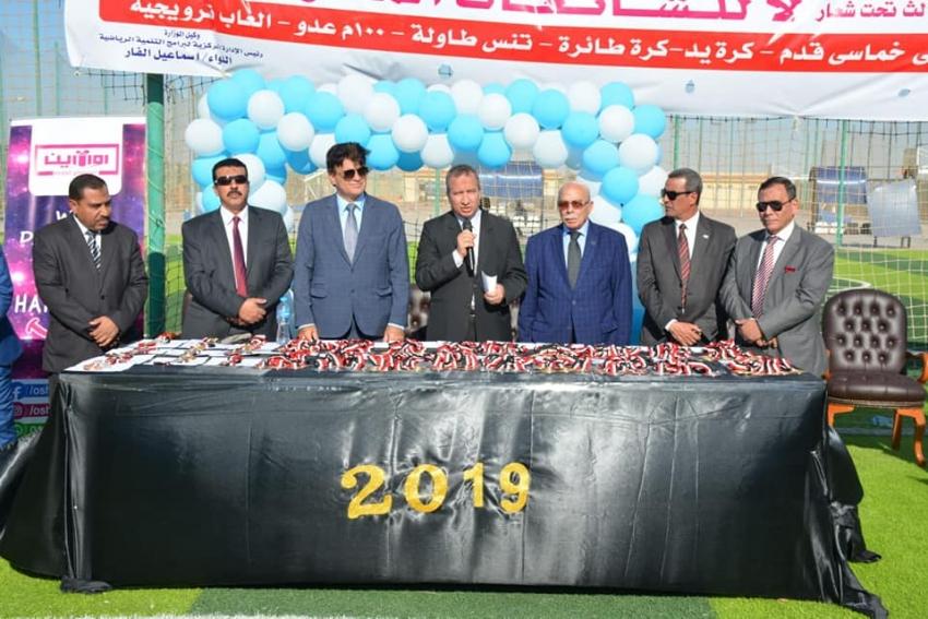 """رئيس جامعة السويس يشهد ختام فعاليات مهرجان التميز الرياضي الثالث بالجامعة تحت شعار """" لا للشائعات المغرضة"""""""