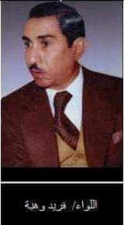اللواء  اح فريد عزت وهبة  مؤسس محافظة جنوب سيناء بعد تحريرها   و أول محافظ لها