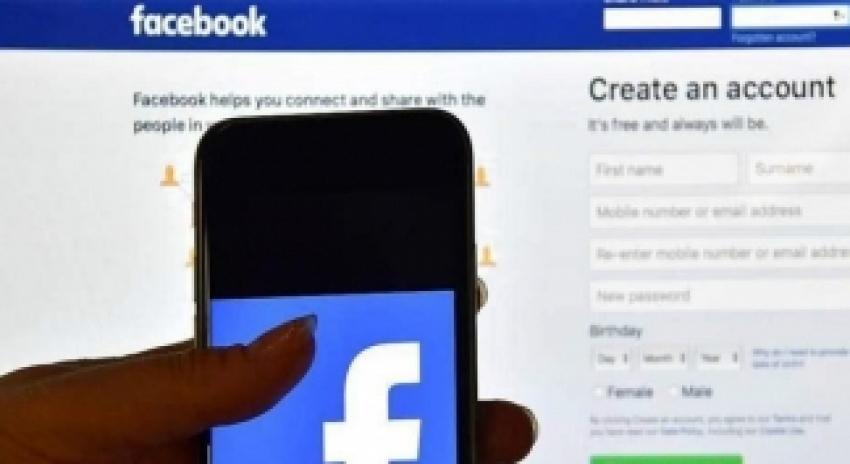 تغريم فيسبوك 5 مليار دولار