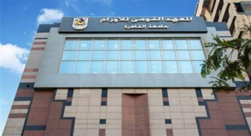 جامعة القاهرة: إجراء مسحات لكل المتواجدين بمعهد الأورام