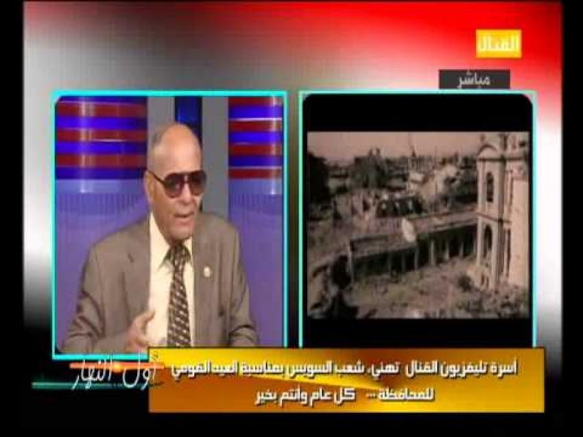 البطل الفدائي محمود طه .. احد اسود كمين ( سينما رويال )