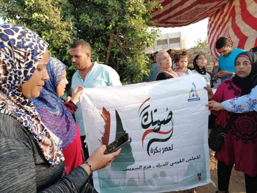 سيدات السويس تتصدر المشهد في اول ايام انتخابات مجلس الشورى
