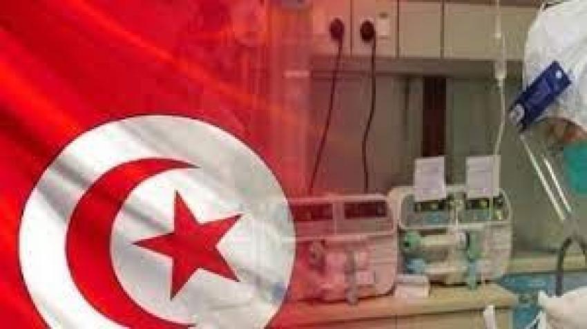 تونس تعلن عن اكتشاف الفيروس المتحور فى اراضيها