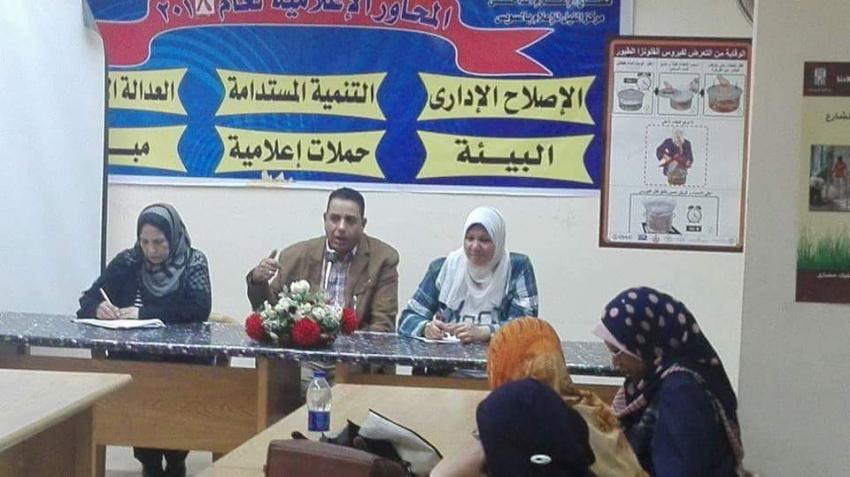 مركز النيل للاعلام بالسويس ينظم ندوة بعنوان الآثار المختلفة للمشروع القومى للطرق