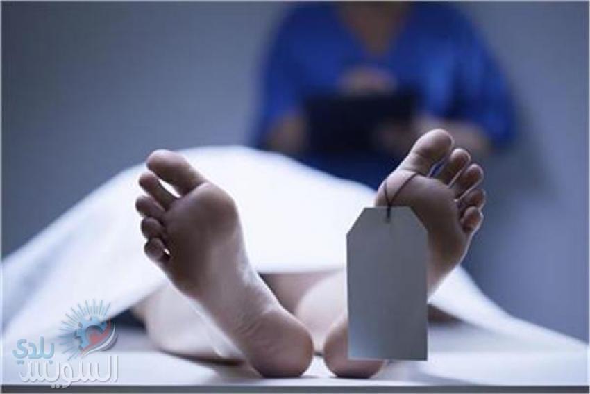 العثور على جثمان قتيل بعدة طعنات بمنطقة السيد هاشم بالسويس