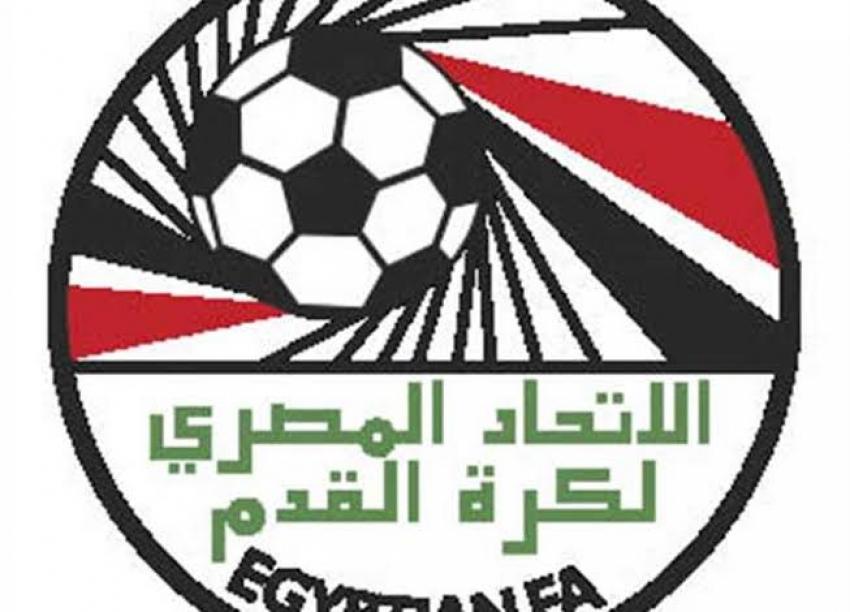رسميا.. انطلاق كأس مصر أول نوفمبر المقبل