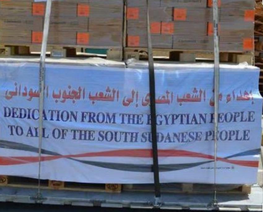 مصر ترسل مساعدات عاجلة لمتضرري السيول بدولة السودان