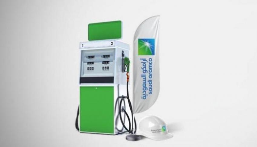 ارامكو تحدد اسعار البنزين اليوم