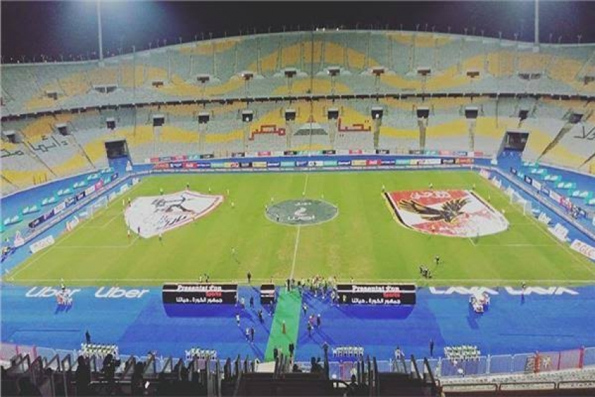 منافذ بيع تذاكر مباراة الأهلي والزمالك في السوبر