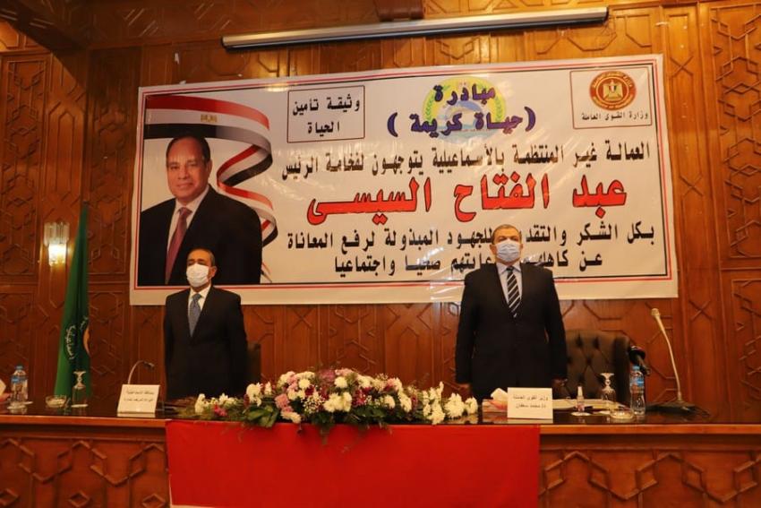 وزير القوى العاملة ومحافظ الإسماعيلية يسلمان  3479 بوليصة تأمين تكافلي للعمالة غير المنتظمة
