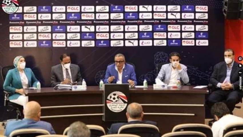 اتحاد الكره يقرر تعديل دوري القسم التاني والتالت والرابع بعد الغاء الهبوط رسميا