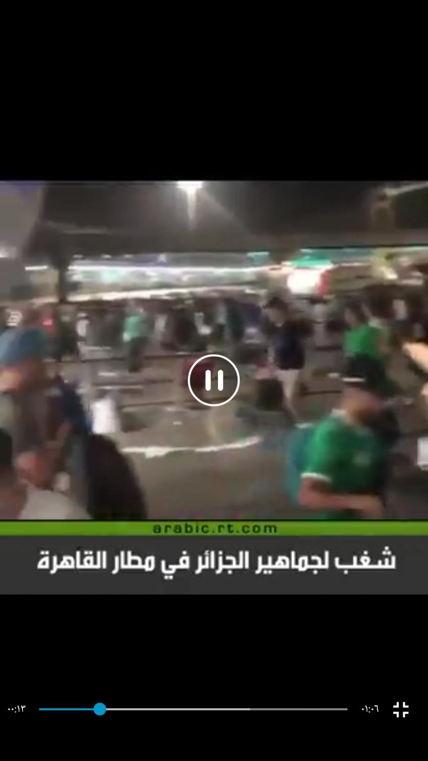 أعمال شغب لجماهير الجزائر في مطار القاهرة وتحطيم الأبواب الزجاجية