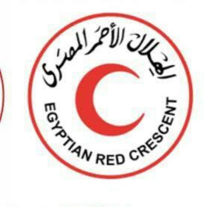 28 مايو.. عمومية جمعية الهلال الأحمر المصري بالسويس لمناقشة الميزانية
